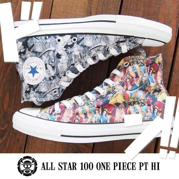 ยี่ห้อไหนดี  ชลบุรี Converse All Star 100 One Piece PT HI