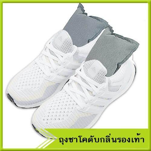 ถุงถ่านคาร์บอน ถ่านชาโคล ดูดและดับกลิ่นในรองเท้า ไม่มีกลิ่น แต่ดักจับ กลิ่นได้อย่างดี วางที่อับชื้น ดับกลิ่น ไม่พึงประสงค์ รองเท้า ดูดความตกค้าง ดีเลิศ (บรรจุ 2 ชิ้นต่อห่อ) Tz-Fz6d By Poneeshop.