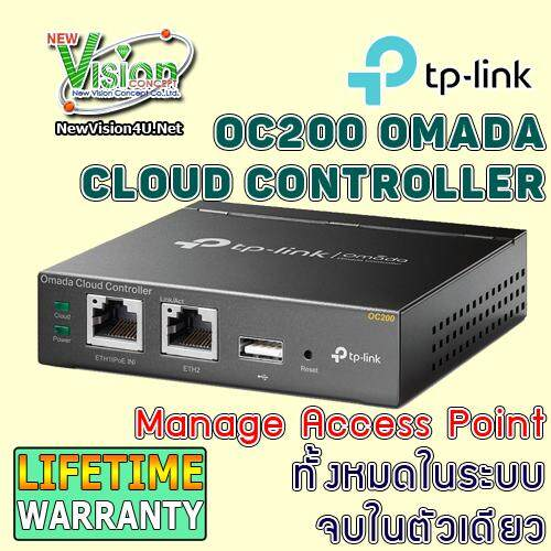 เก็บเงินปลายทางได้ TP-Link OC200 Omada Cloud Controller Professional Centralized Management for Wi-Fi Network ขนส่งโดย Kerry Express