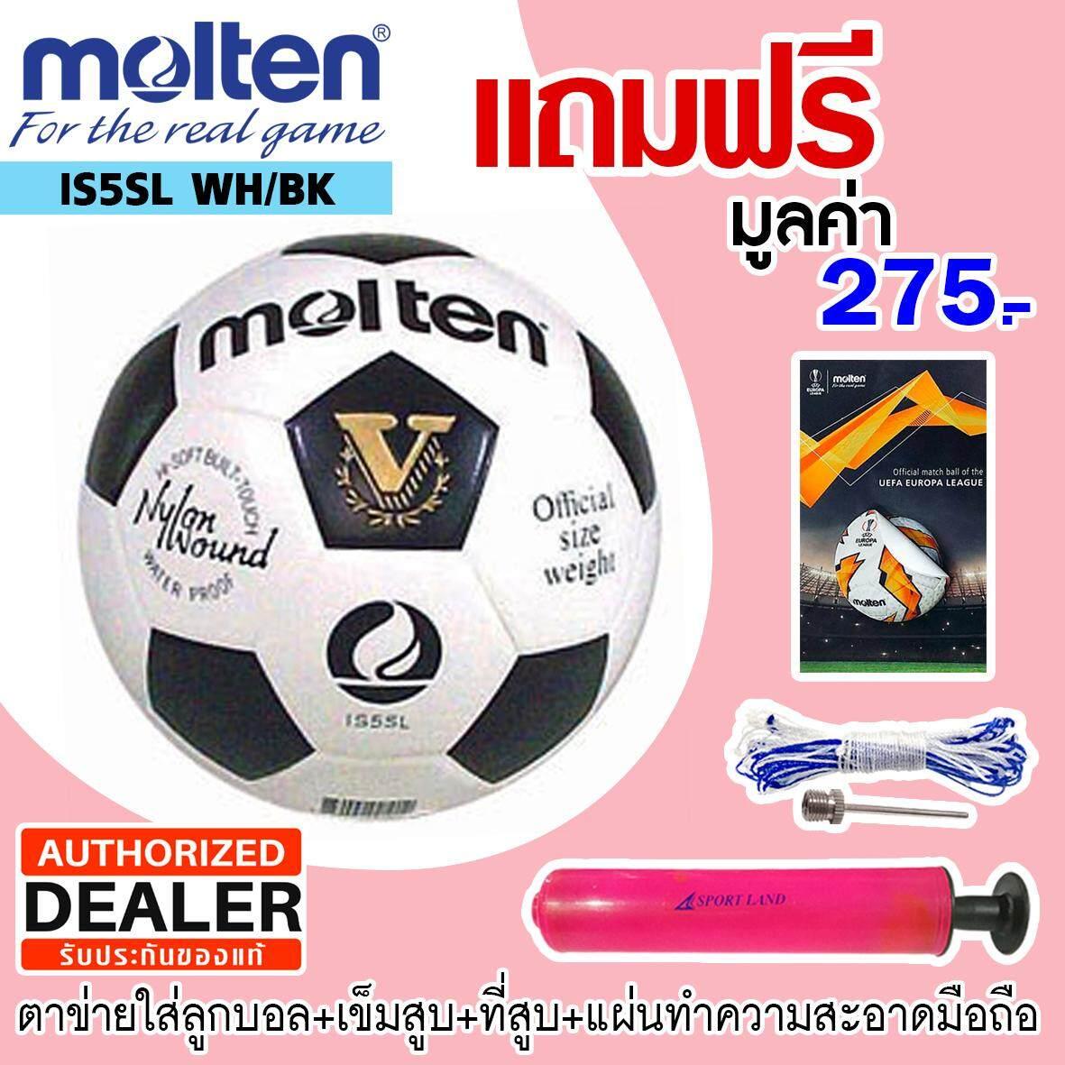 การใช้งาน  MOLTEN ฟุตบอลFootball MOT PU IS5SL WH/BK เบอร์5 แถมฟรี ตาข่ายใส่ลูกฟุตบอล + เข็มสูบลม + สูบมือ SPL รุ่น SL6 สีชมพู + แผ่นทำความสะอาดมือถือ