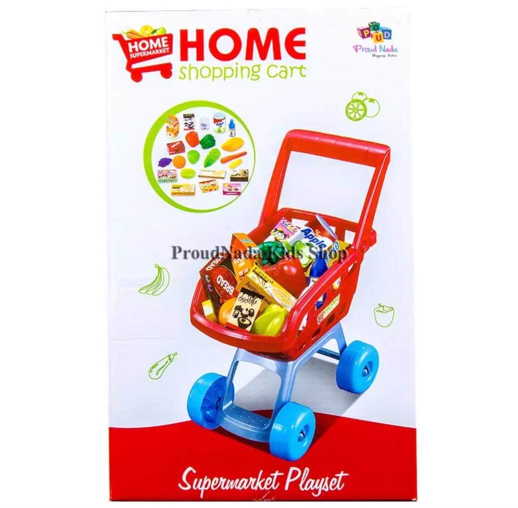 Toys ของเล่นเด็กชุดรถเข็นพร้อมอุปกรณ์(สีแดง) Home Shopping Cart Supermarket Playset รถเข็นของเล่นเสริมทักษะเด็กเล็ก เด็กหัดเดิน ครัวและอาหาร ของเล่นเสริมทักษะก่อนวัยเรียน เต็นท์และอุ โมงค์ ของเล่นที่มีเสียงดนตรี รถของเล่นเด็ก ของเล่นราคาถูก By Bananacuteshop.
