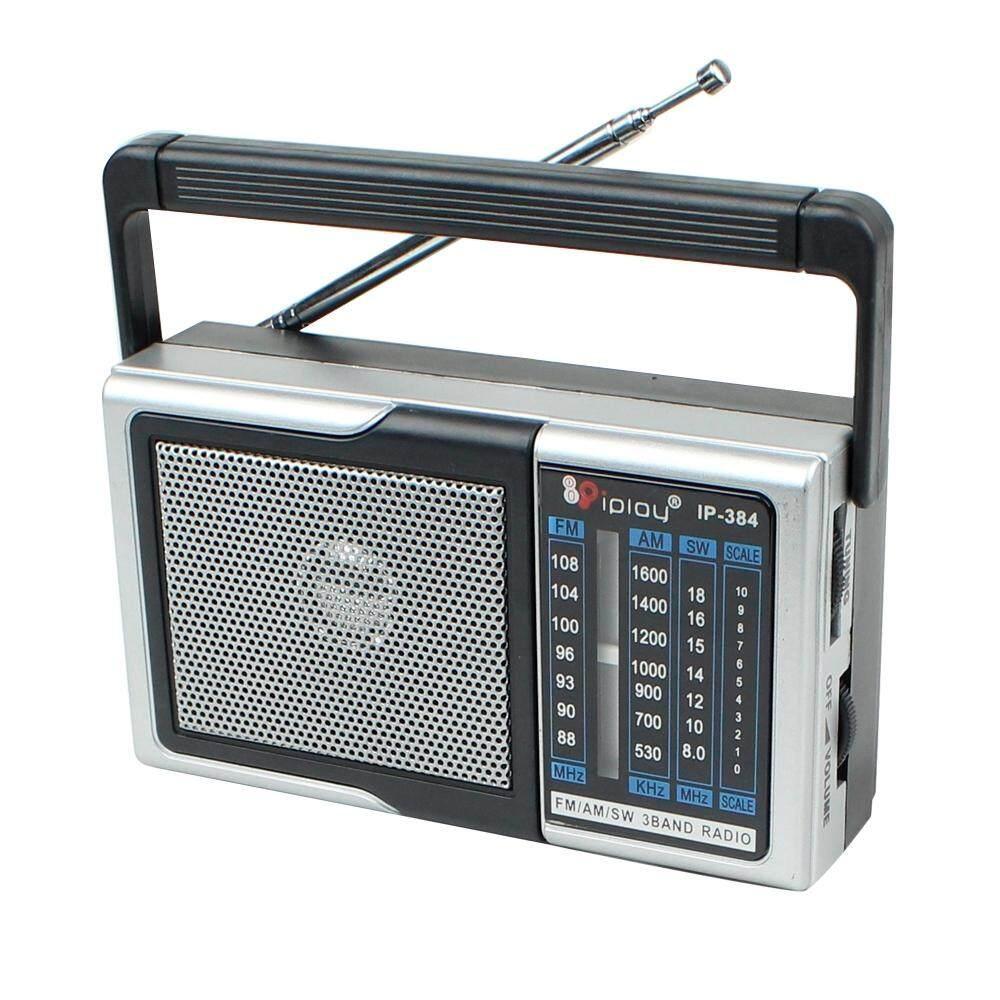 Telecorsa วิทยุ Fm / Am / Sw Iplay Ip-384 รุ่น Ip-384-70a-Song By Mhf Thailand.