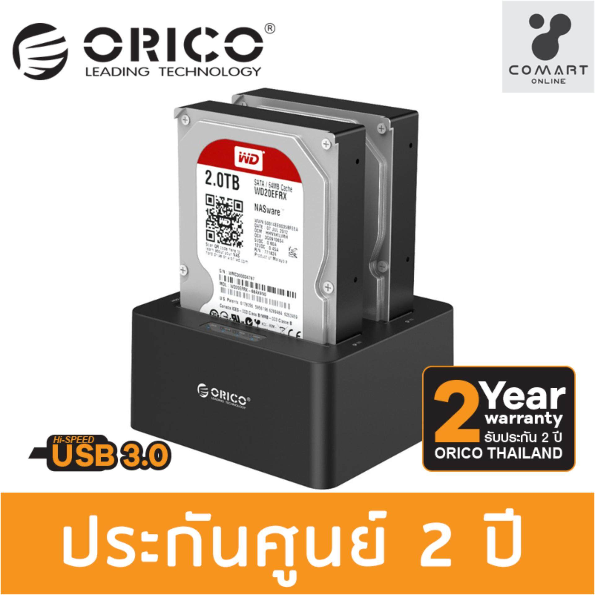 Sell Orico Hdd Docking Cheapest Best Quality Th Store 6619us3 1bay Harddisk Usb 30 1 Bay 6818us3 Silverthb1690 Thb 1790