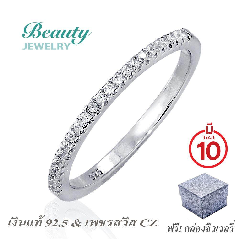 Beauty Jewelry เครื่องประดับผู้หญิง แหวนเพชรคลาสสิค ยอดนิยม เงินแท้ 92.5 Sterling Silver ประดับเพชรสวิส Cz รุ่น Rs2071-Rr เคลือบทองคำขาว By Beauty Jewelry.
