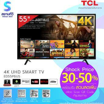 TV  TCL  UHD LED 4K, Smart 55 นิ้ว, รุ่น LED55P6US
