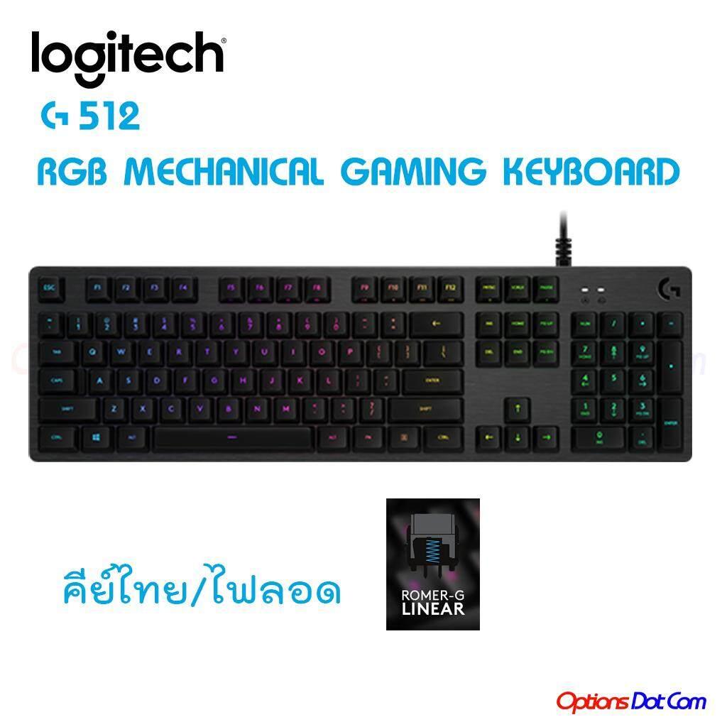 Logitech Gaming Keyboard G512 Linear