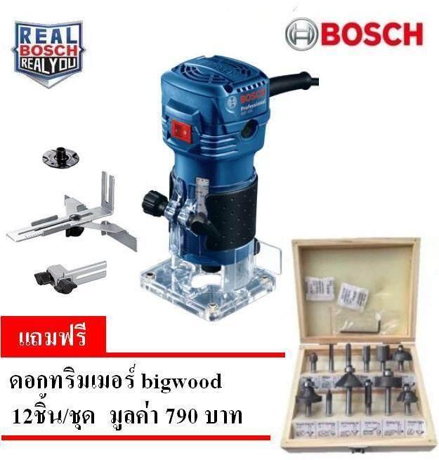 Bosch ทริมเมอร์ 1/4 550วัตต์ รุ่น Gkf550 ( Gkf 550 ) โปรเปิดตัวสินค้า.