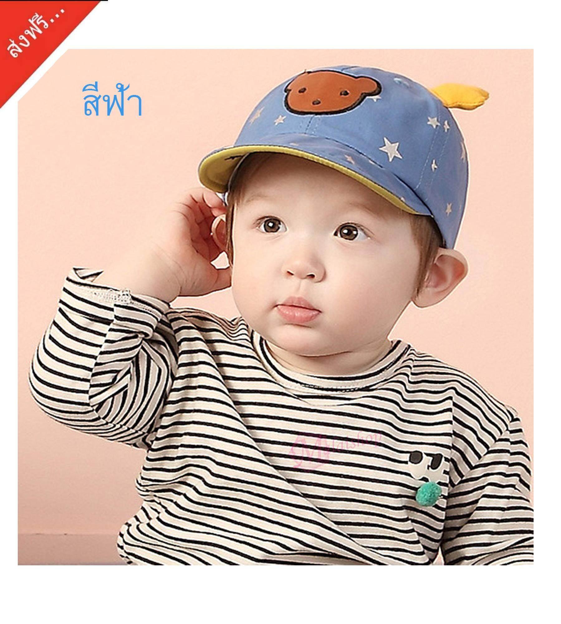 Malaishop หมวกแก็ปเด็ก ลายดาว แต่งหน้ารูปน้องหมี.