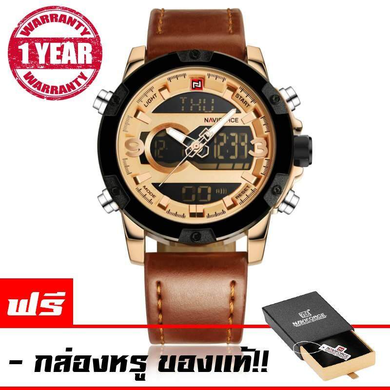 ขาย Naviforce นาฬิกาข้อมือผู้ชาย สายหนัง กันน้ำ 2ระบบ ดิจิตอลและอนาล็อค สไตล์สปอร์ต รับประกัน 1ปี รุ่น Nf9091 สีน้ำตาล ทอง ราคาถูกที่สุด