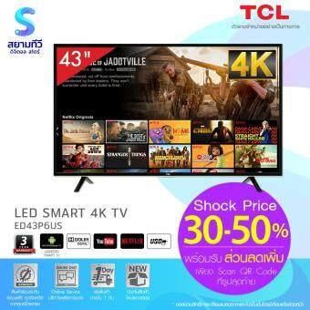 TV TCL  TV UHD LED 4K, Smart  43 นิ้ว, รุ่น LED43P6US