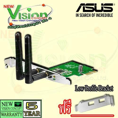 เก็บเงินปลายทางได้ ASUS PCE-N15 WirelessN300 PCI Express adapter ขนส่งโดย Kerry Express