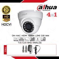 กล้องวงจรปิด DAHUA HDCVI IR Dome Camera DH-HAC-HDW1000M Lens 3.6 mm ฟรี Adaptor 12V 1A x 1 ตัว หัว BNC - F-Type x 2