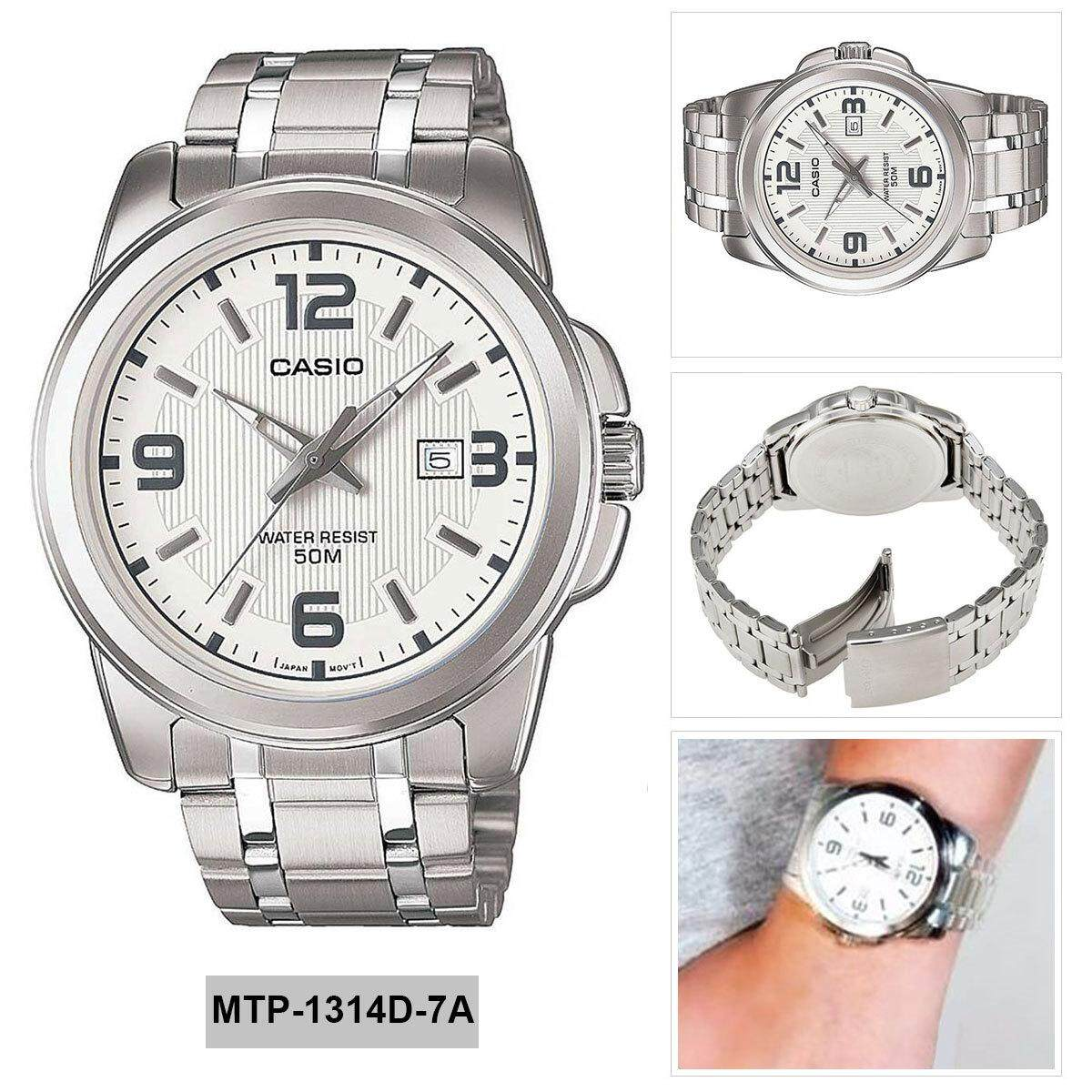 c95eb5d0f Sell Casio Mtp Cheapest Best Quality Th Store Shop Radiant Quartz Analog  Watch 1274d 1adf In