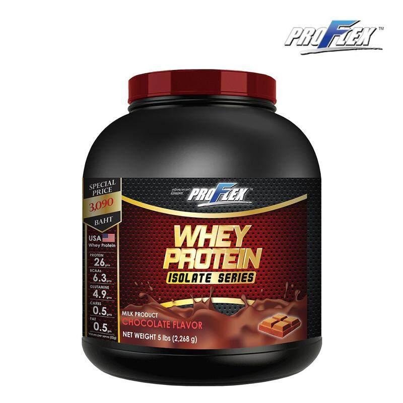 Proflex Whey Protein โปรเฟล็กซ์ เวย์โปรตีน Isolate Chocolate 5 Lbs. By Topcosme.com.