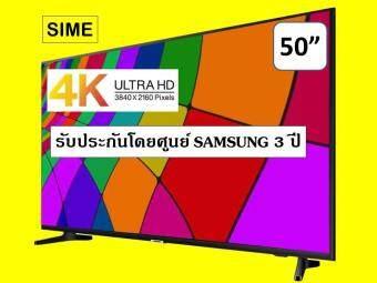 Samsung 4K UHD UA50NU7090K