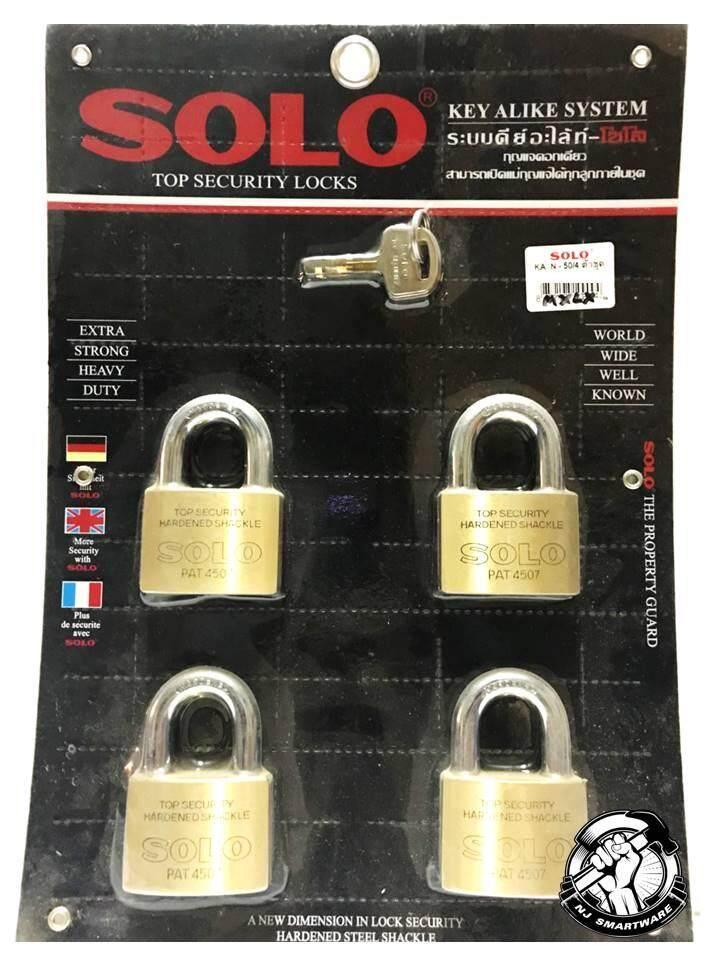 เก็บเงินปลายทางได้ **ส่งฟรี Kerry** SOLO แม่กุญแจทองเหลือง กุญแจคีย์อะไล้ท์ กุญแจล๊อคโซโล แม่กุญแจ4ตัวชุด หูสั้น ทรงมน (รุ่น Key Alike-4507N ขนาด 50มม.) ชุดละ 4 ลูก