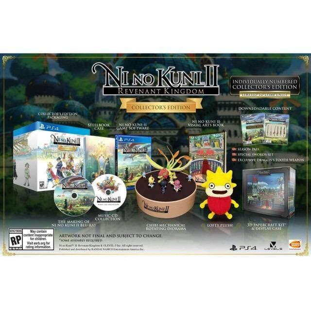 PS4 NI PS4 NO KUNI II: REVENANT KINGDOM [COLLECTOR'S EDITION] (US)