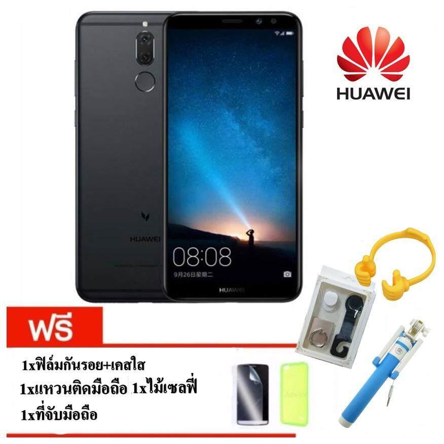 ขาย Huawei Nova 2I 4G หน้าจอ Full View 5 9 Rom 64Gb Ram 4Gb กล้องคู่ หน้า หลัง แถมฟรี เคสใสอย่างดี ฟีล์มกันกระแทกติดเครือง ไม้เซลฟี่ ที่จับ แหวน ประกันศูนย์ 1ปี ราคาถูกที่สุด