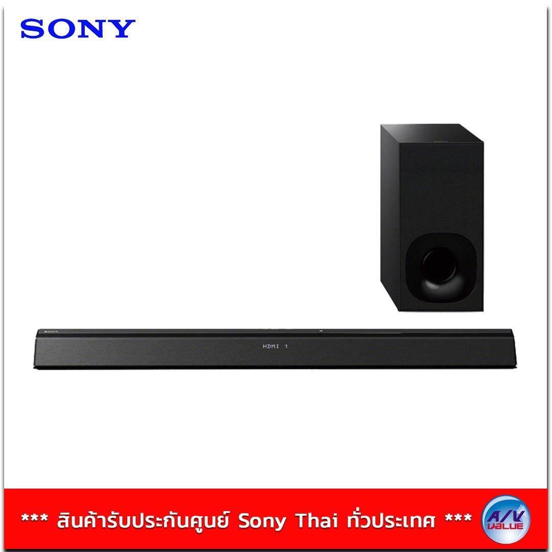 ซื้อ Sony Sound Bar Speaker รุ่น Ht Ct380 ฺblack ออนไลน์