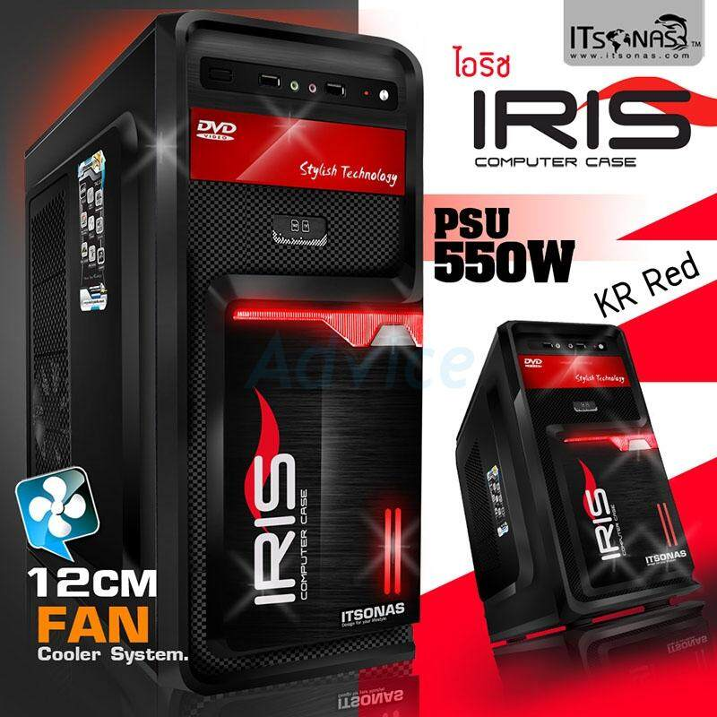 Atx Case Itsonas Iris (black-Red) By Mtc Shop.