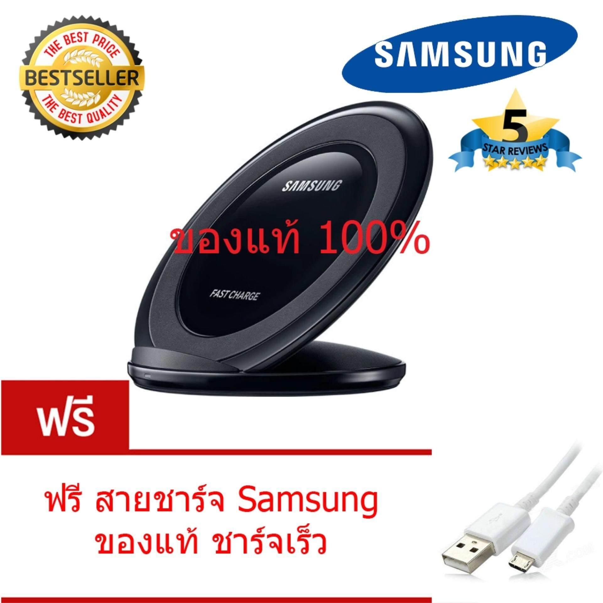 ขาย Samsung Wireless Charger Pad Ep Ng930 ที่ชาร์จไร้สาย คุณภาพสูง For Samsung Galaxy S7 Note5 S6 Edge Plus ออนไลน์