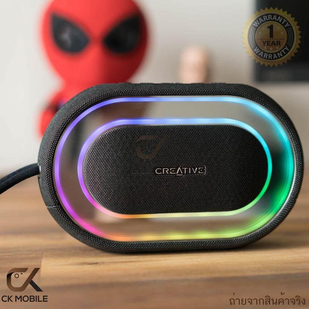 ลำโพง Creative Halo Bluetooth Speaker LED (สีดำ) (ประกันโดยศูนย์ไทย 1 ปี)