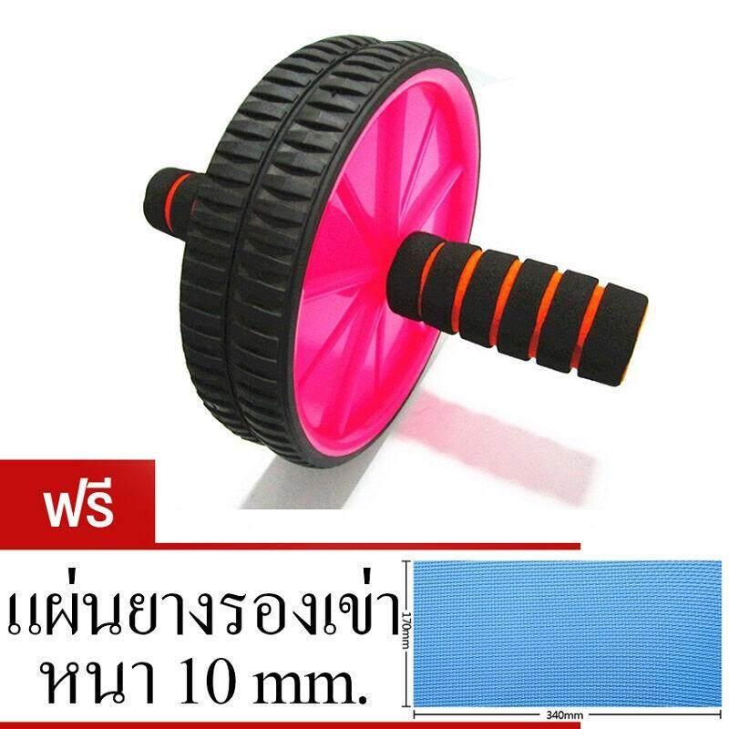 Ab Wheel ลูกกลิ้งบริหารหน้าท้อง ฟรี แผ่นรองเข่า By 307rogerbrown.