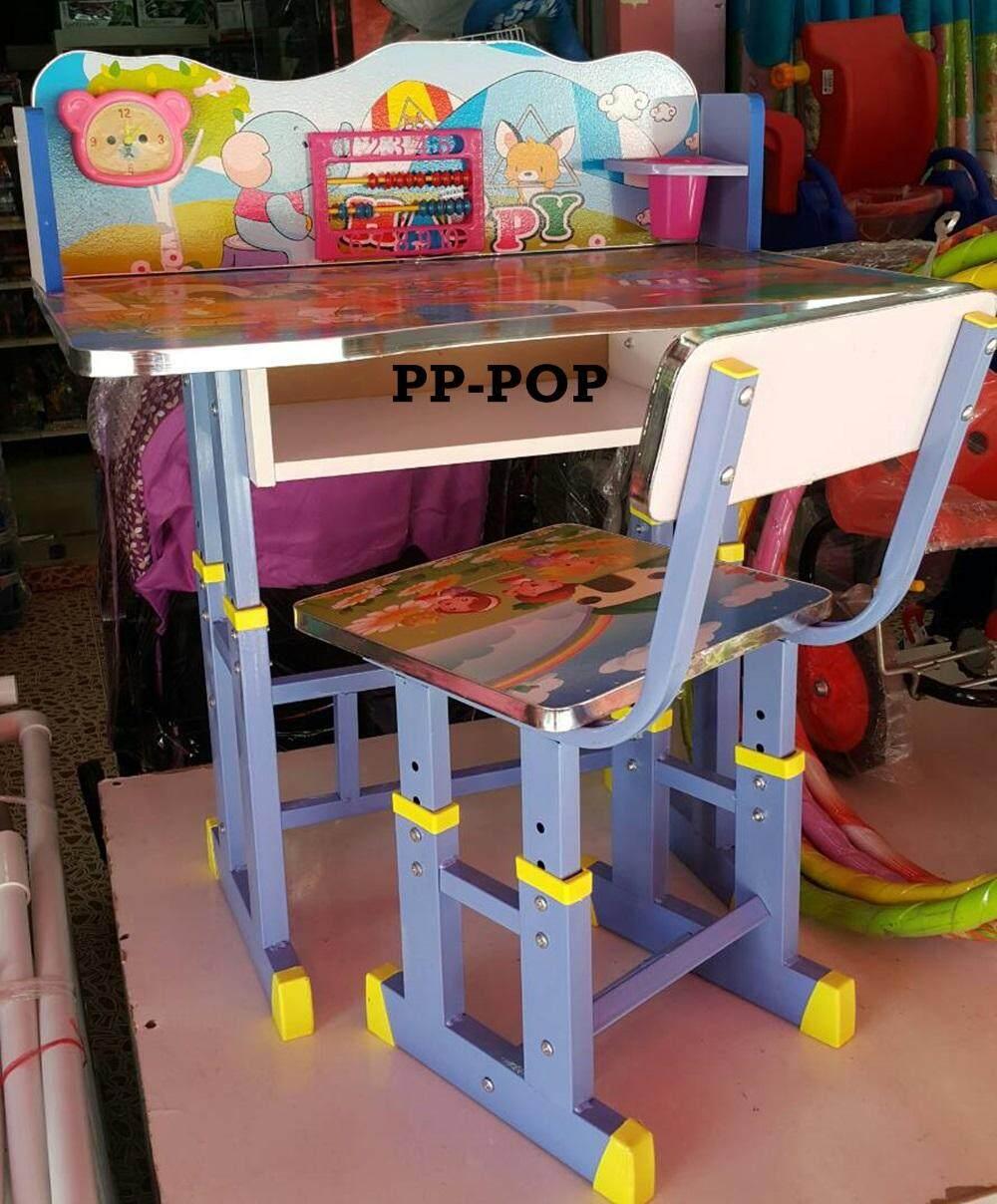Pp-Pop ชุดโต๊ะเขียนหนังสือเด็กปรับระดับสูง-ต่ำได้ 3 ระดับ พร้อมนาฬิกา ที่วางแก้ว และแผงตัวเลขลูกคิดเสริมทักษะ By Pp-Pop.