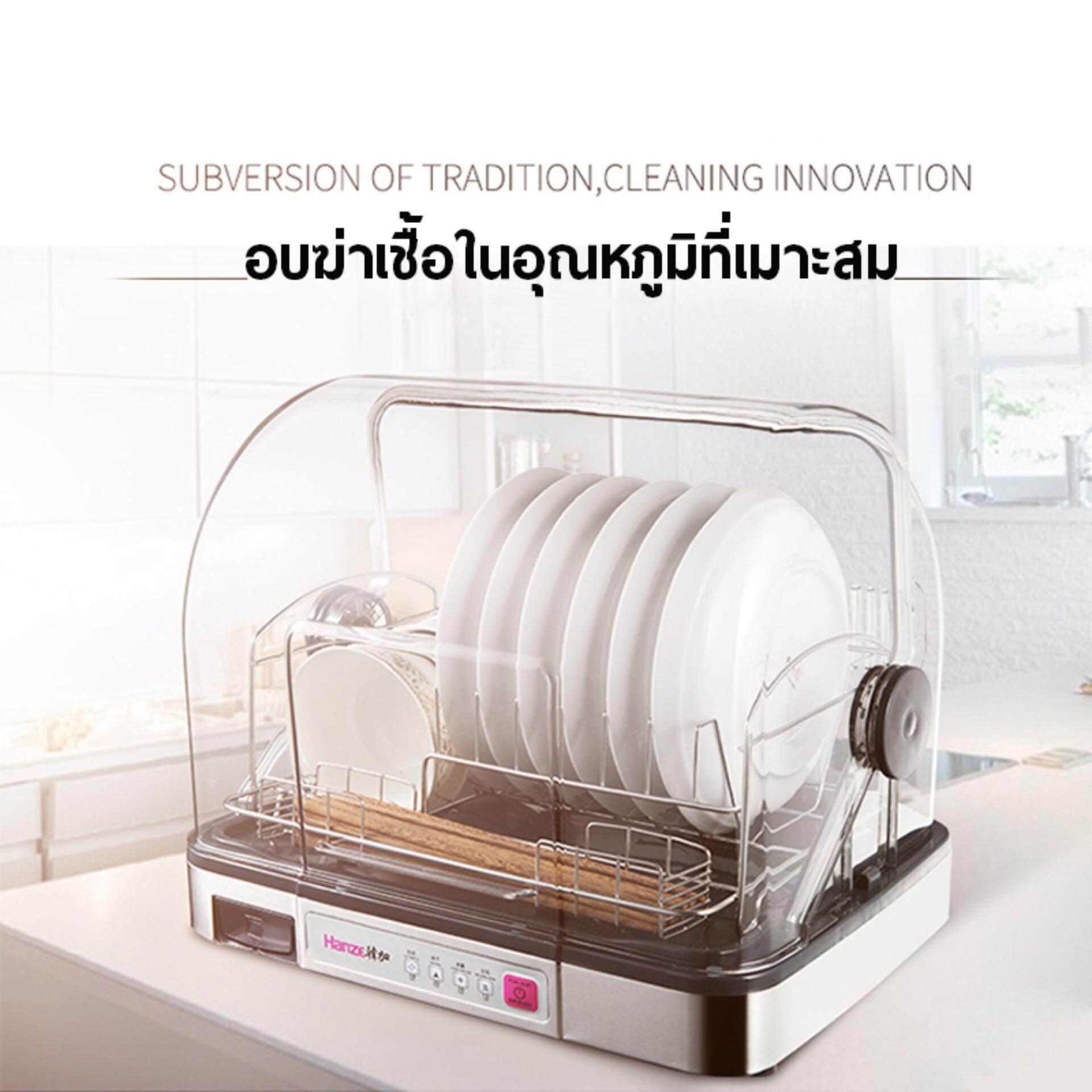 Dishonored เครื่องอบจานฆ่าเชื้อ เอนกประสงค์ Hanze ที่อบจาน เครื่องล้างจาน เครื่องอบขวดนม เครื่องอบแห้ง เครื่องอบไอนํ้า เครื่องอบขนม By Hothit.