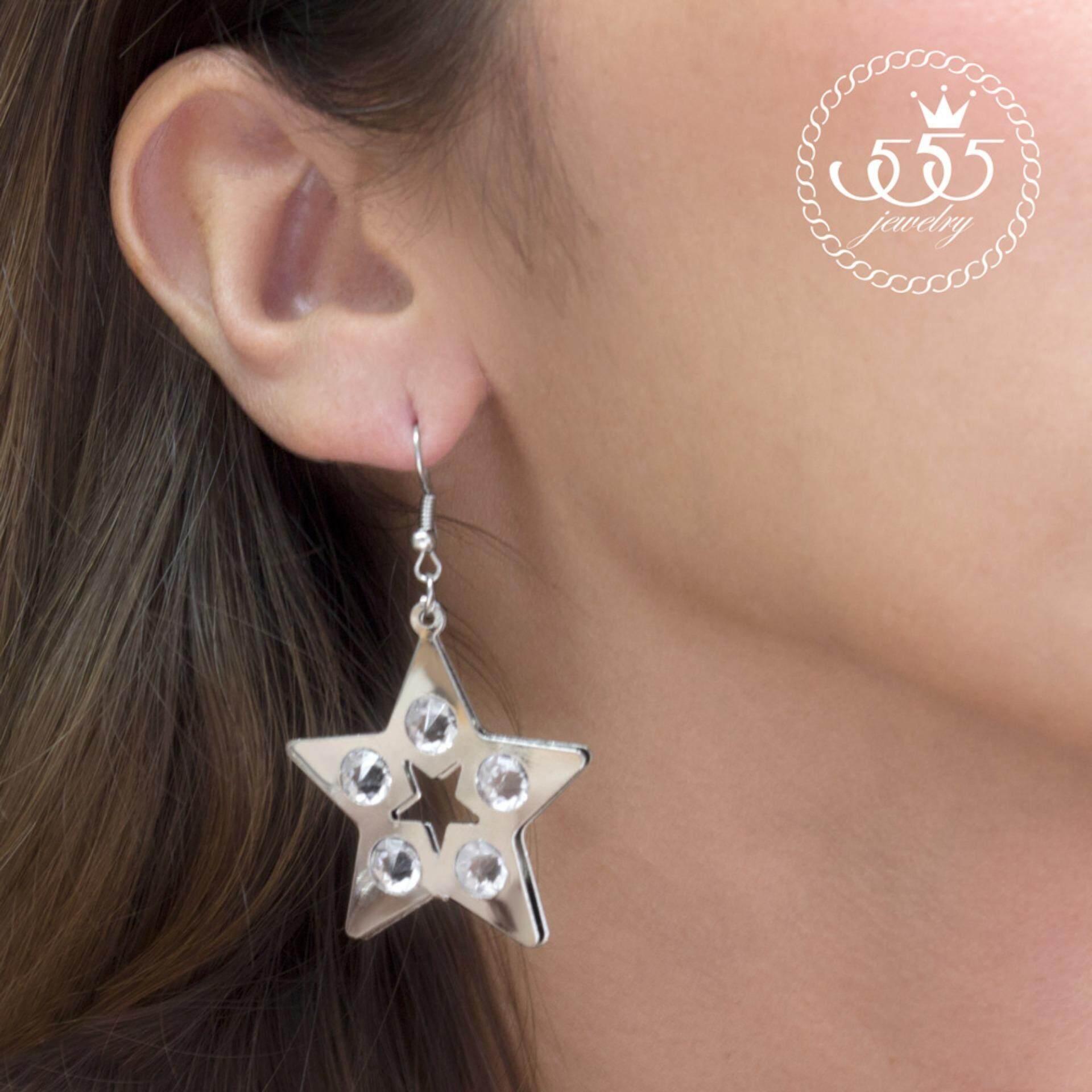 555jewelry ต่างหูแบบห้อยแฟชั่นลายดาว รุ่น MNC-BER068-A (BER20) ต่างหู ต่างหูแฟชั่น ต่างหูหนีบ ต่างหูทอง ต่างหูเงิน ต่างหูผู้หญิง