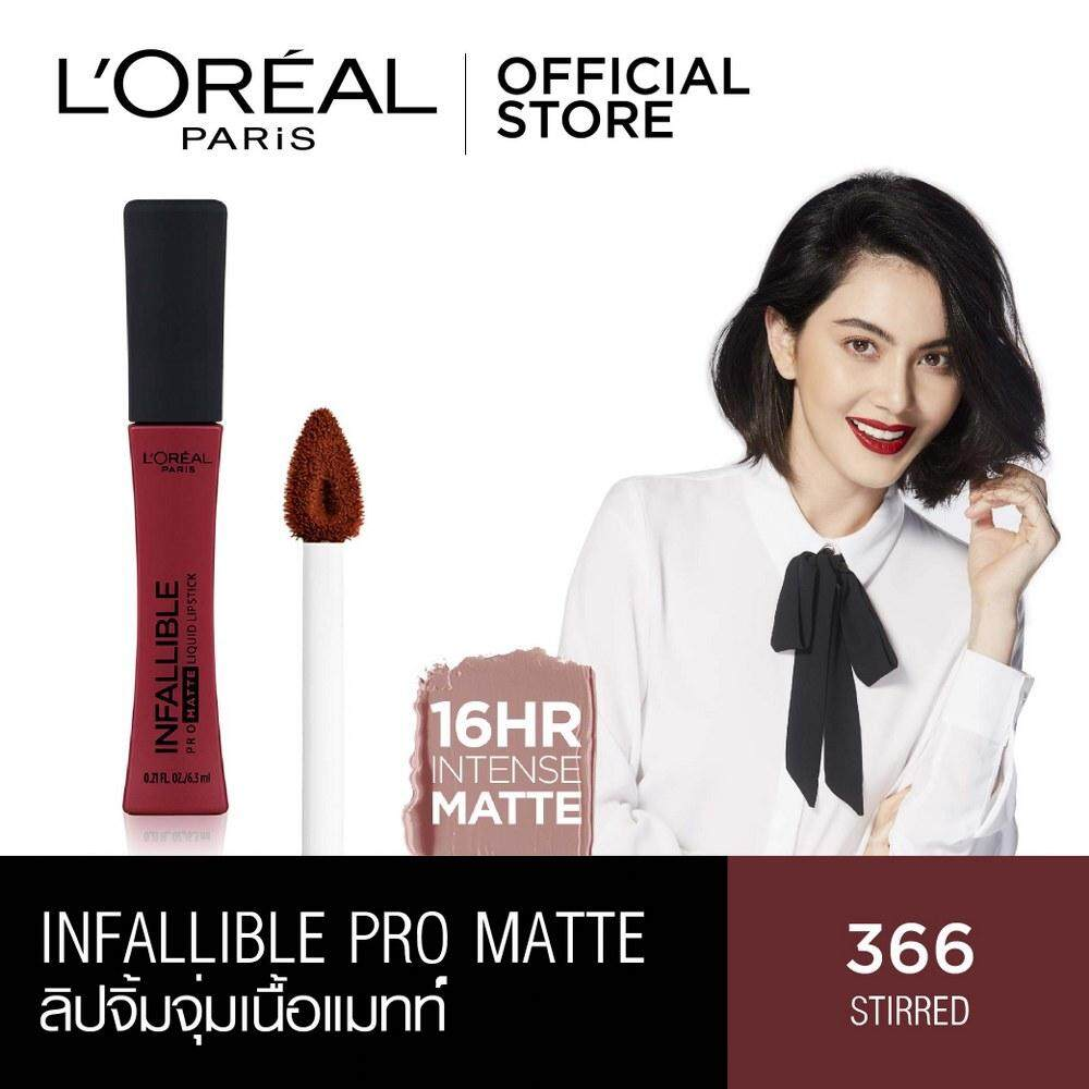Loreal Paris Infallible Pro Matte Liquid Lipstick ลอรีอัล ปารีส อินฟอลลิเบิล โปร แมท ลิควิด ลิปจิ้มจุ่ม ( เครื่องสำอาง , ลิปสติก , ลิปแมท ) By L'oreal Paris(thailand).