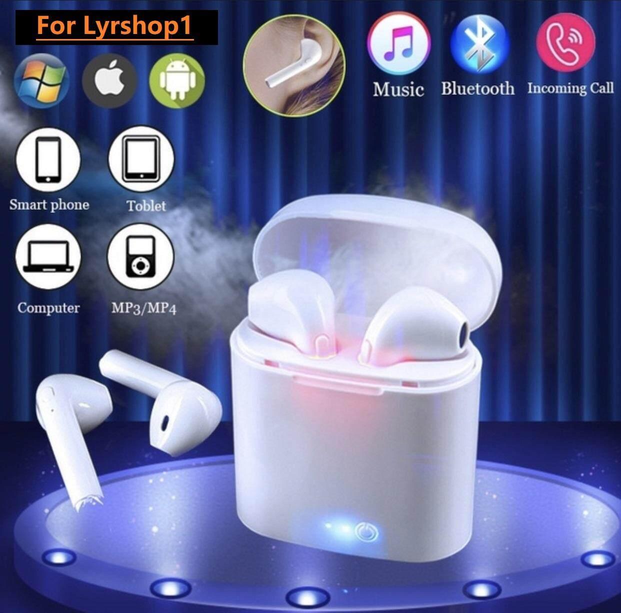 I7s Tws Afans Bluetooth 4.2 Mini Wireless Bluetooth พร้อมกล่องชารจ์ หูฟัง บลูทูธ 2 ข้าง Sterio Wireless Music Bluetooth Earphone 4.2 Stereo หูฟังไร้สายแบบคู่ For Iphone & Samsung โทรศัพท์ทุกรุ่น By Mybox087.