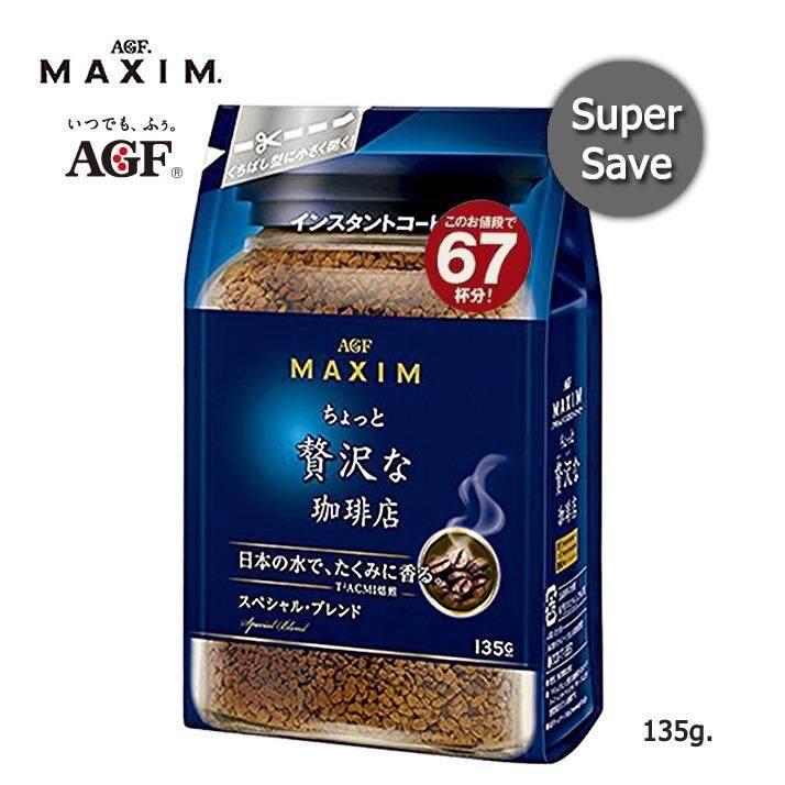 ขาย Maxim กาแฟแม็กซิม Pecial Luxury Blend น้ำเงิน 135 กรัม Maxim