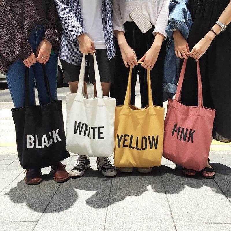 กระเป๋าเป้ นักเรียน ผู้หญิง วัยรุ่น อำนาจเจริญ กระเป๋าผ้าBASICสไตล์เกาหลี B019