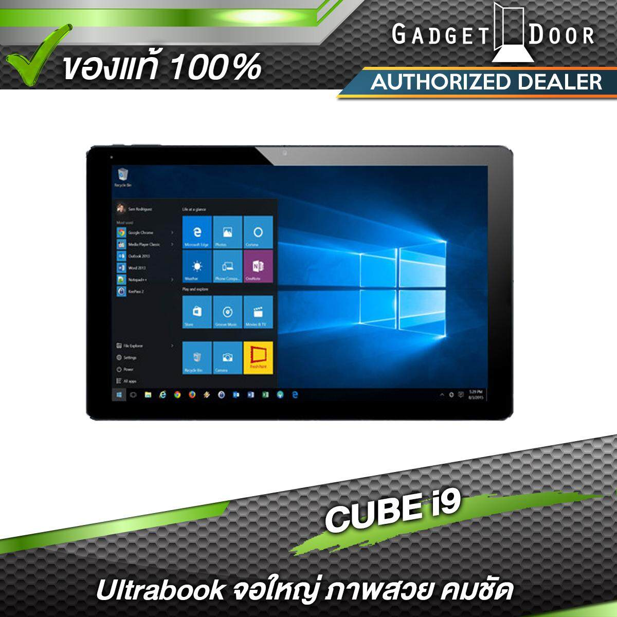 ซื้อ Cube I9 Ultrabook 12 2 Windows 10 Intel Core M3 6Y30 Type C Usb 4Gb 128Gb Deep Blue ใหม่ล่าสุด