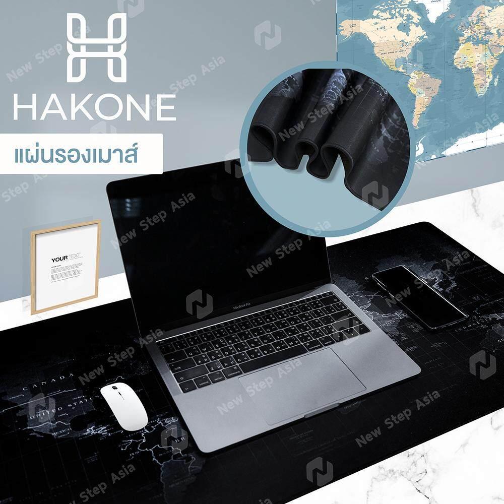 Hakone แผ่นรองเมาส์ เกมมิ่ง ลายแผนที่โลก สีดำ ขนาดใหญ่ 80 X 40 Cm แผ่นรองคอมพิวเตอร์ แผ่นรองเมาส์และคีย์บอร์ด เกมเมอร์ Non-Slip Mouse Mat Pad World Map New Step Asia.