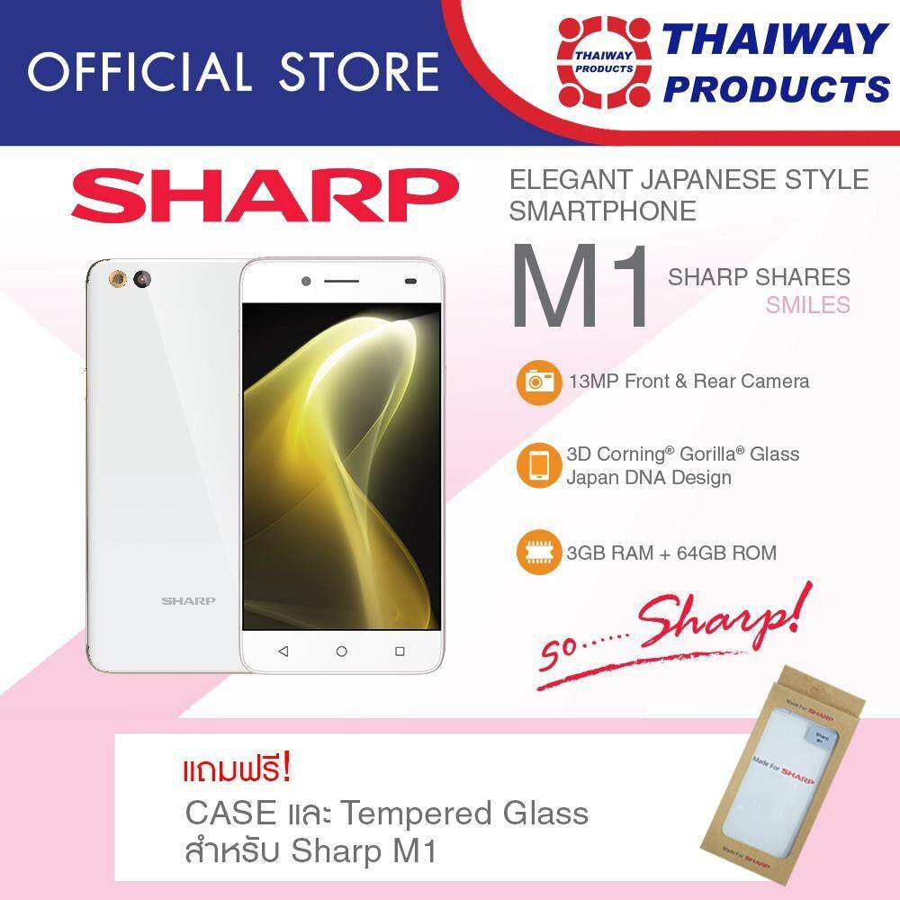 Sharp Smartphone Aquos M1 64GB (Hanayome White)