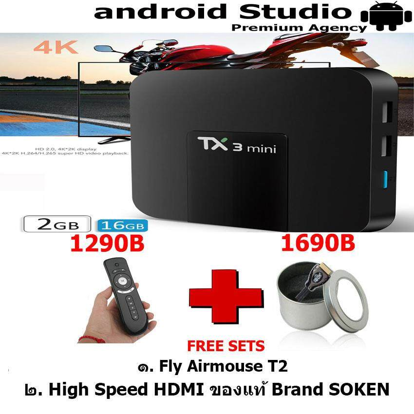 สตูล Newest TX3 Mini Authentic  Google Android 7.1.2 Os Smart Android TV Box with 4K H.265 1080P Video Streaming Amlogic S905W IPTV  Netflix แถมฟรี Fly Airmouse T2 + Hige Speed HDMI ของแท้แบรนด์ SOKEN