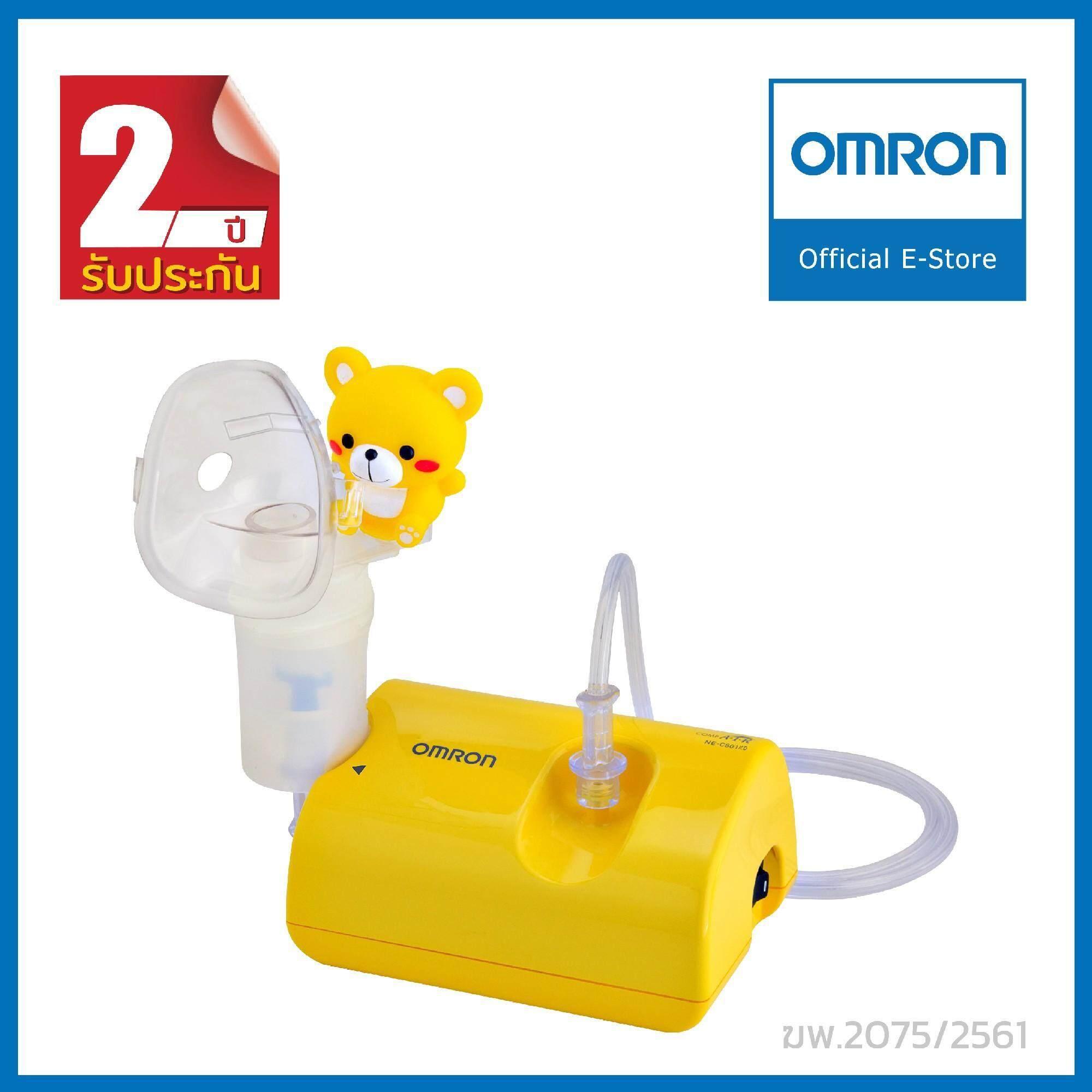 Omron Nebulizer Ne-C801kd เครื่องพ่นยาออมรอน รุ่น Ne-C801kd By Omron Thailand.