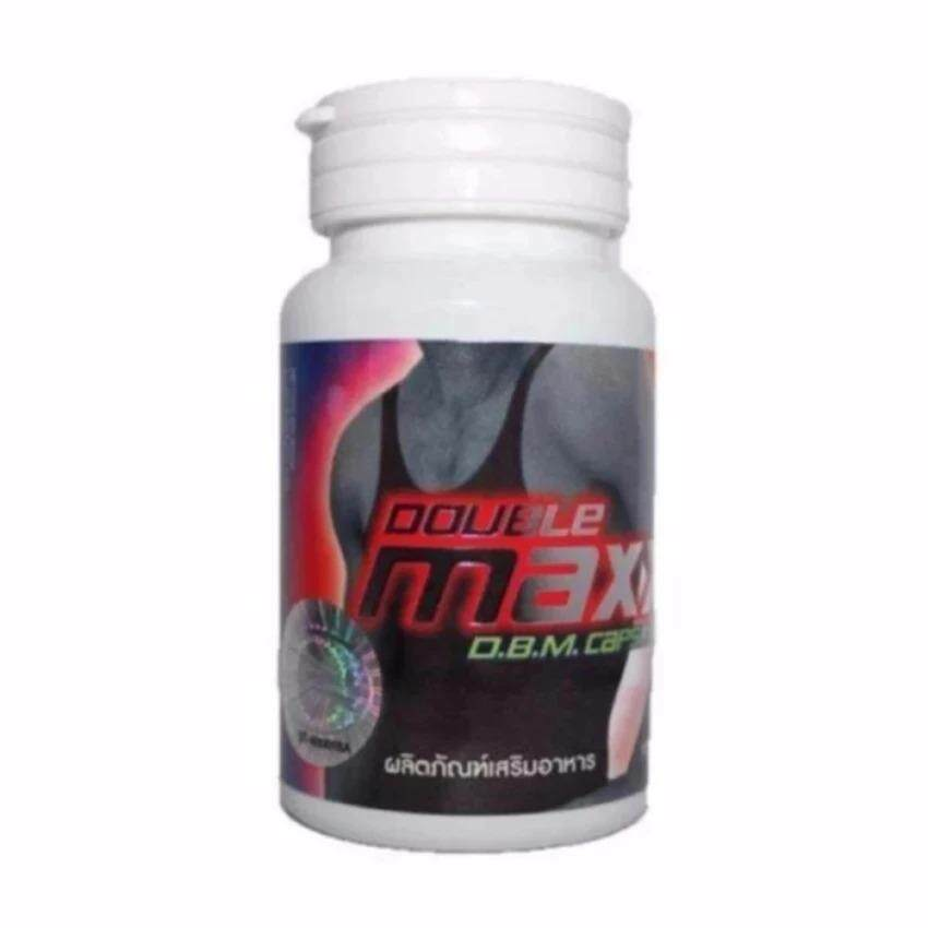 D.b.m. Double Maxx ดับเบิ้ลแม๊กซ์ (1 ขวด 60 แคปซูล) อาหารเสริมสำหรับผู้ชายของแท้ 100%.