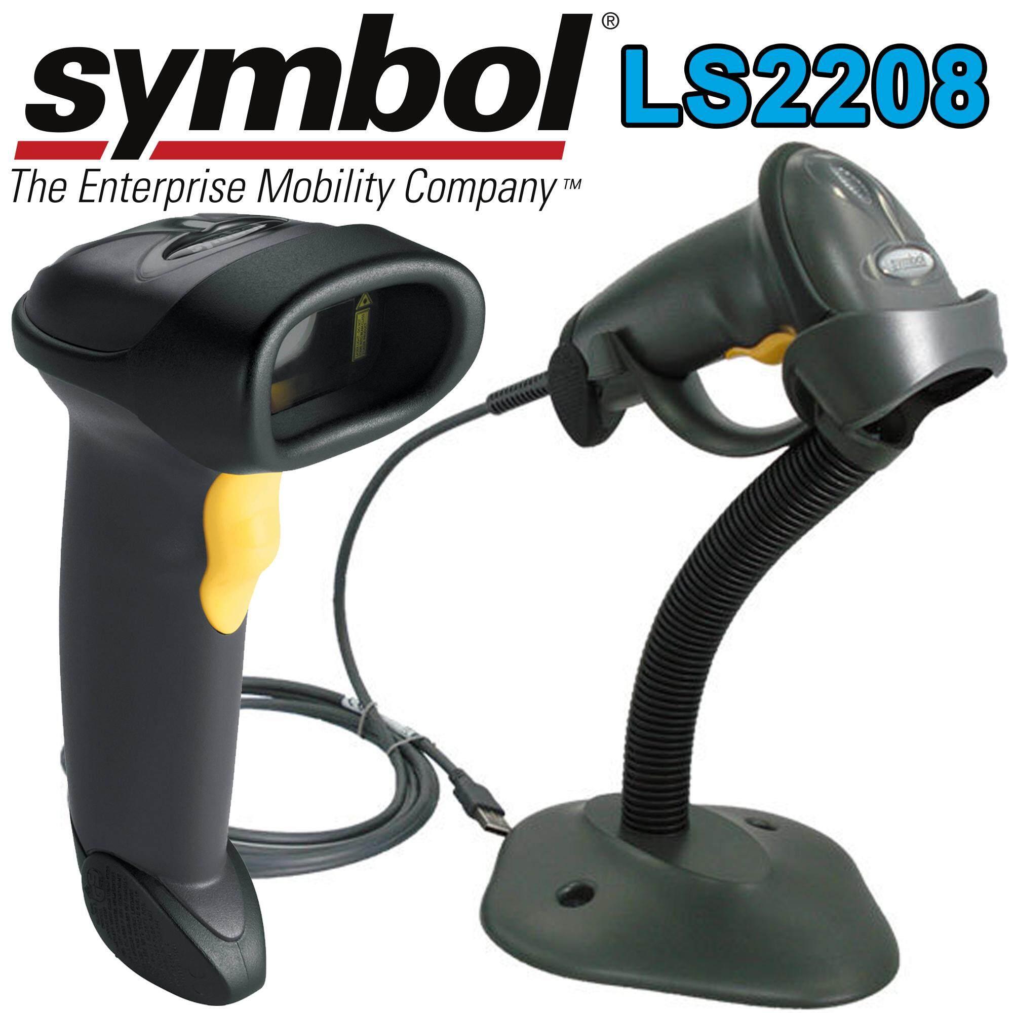 Symbol Ls2208 เครื่องอ่านบาร์โค้ด By Dimoncom.