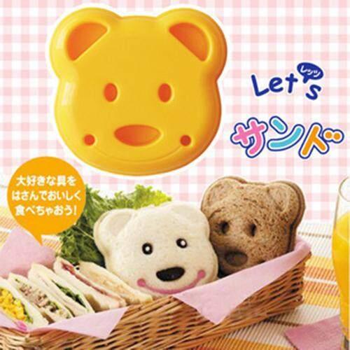 ที่กดแซนด์วิช รูปหมี น่ารัก ที่กดแซนวิช แซนวิซ แซนวิช แซนด์วิซ แซนด์วิช หมี พิมพ์ พิม พิมพ์แซนด์วิช พิมแซนด์วิช
