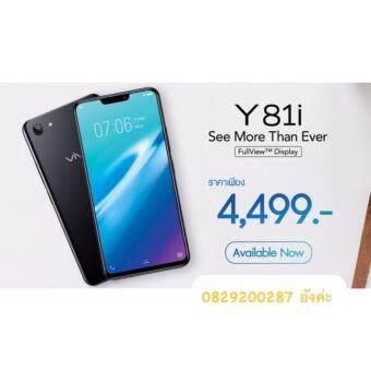 Review พันทิป พร้อมส่ง ViVO Y91i(1816) 32GB ใหม่ล่าสุด