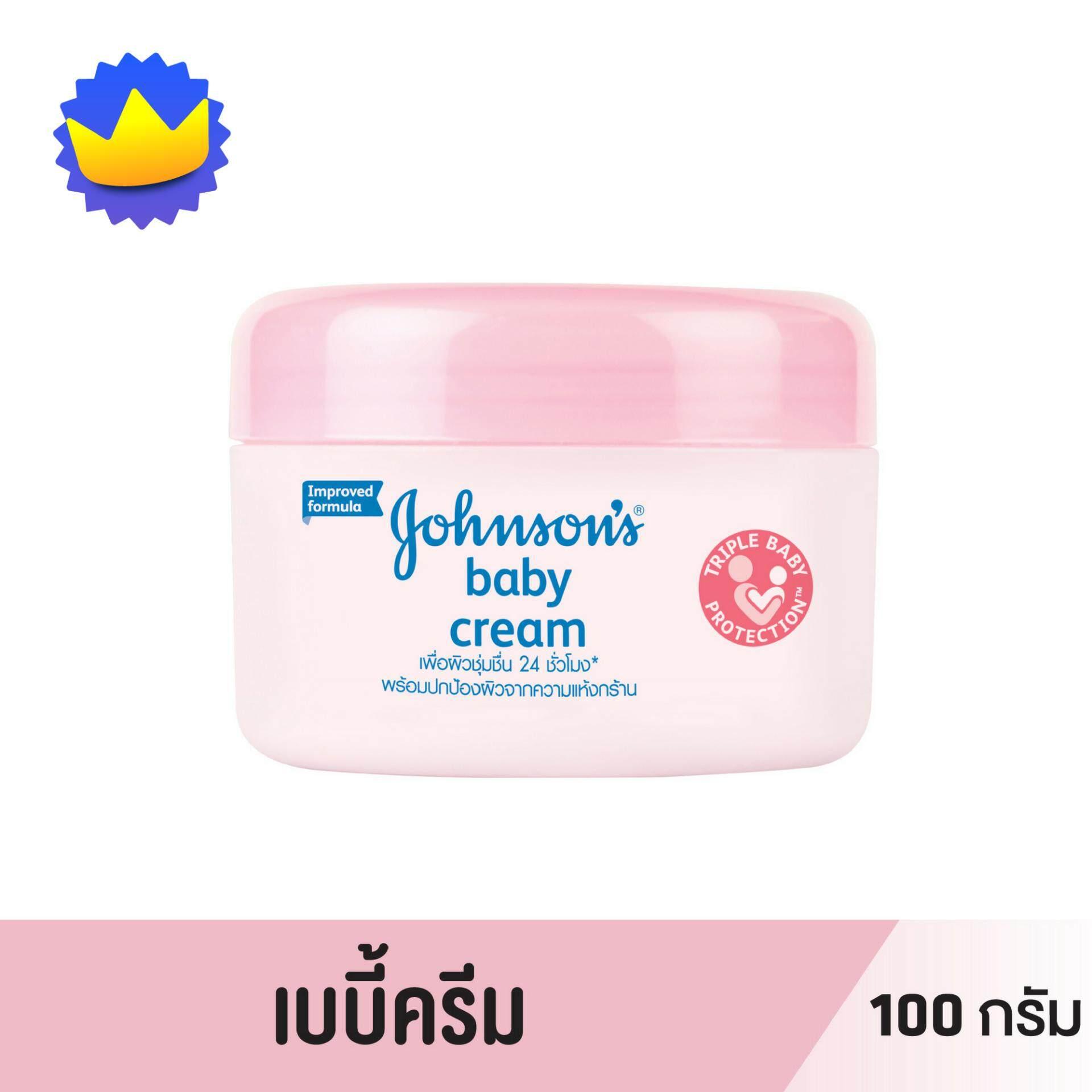 จอห์นสัน เบบี้ ครีม 100 ก. Johnsons Baby Cream 100 G By Johnson & Johnson Official Store.