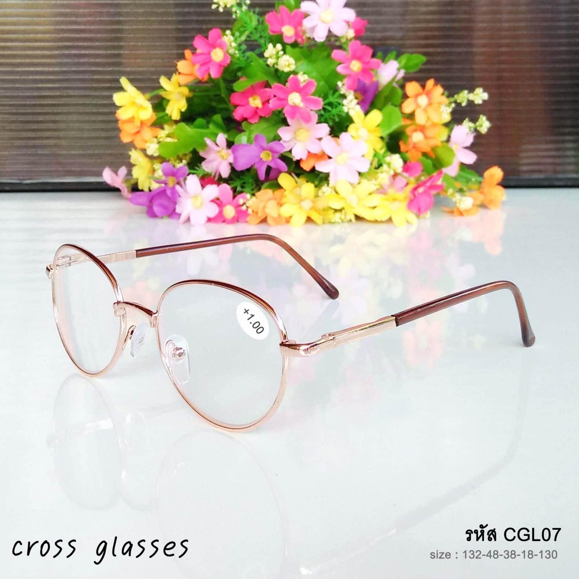 ซื้อ แว่นสายตายาว 1 00 เลนส์กรองแสง ทรงหยดน้ำ รหัส Cgl07 Rattana เป็นต้นฉบับ
