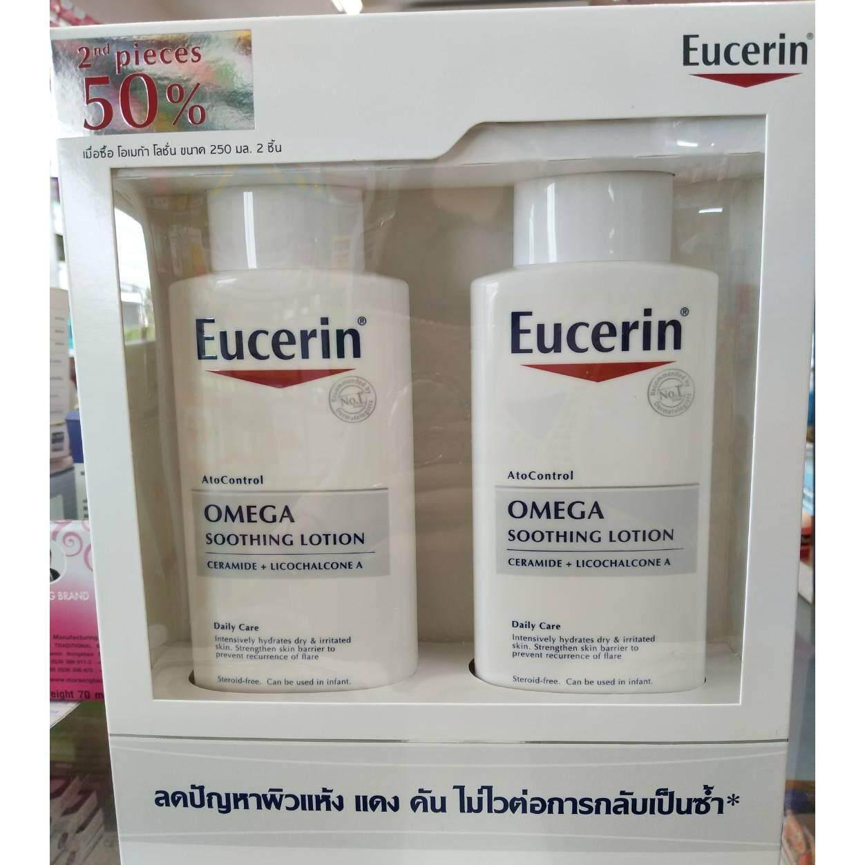ราคา แพคคู่ Eucerin Atocontrol Soothing Lotion 12 Omega Plus Licochalcone 250 Ml 2ขวด Thailand
