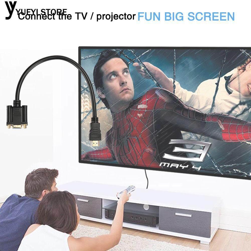 YYSL สายต่อแปลง HDMI TO VGA 0.3 เมตรสัญญาณ Audio Video