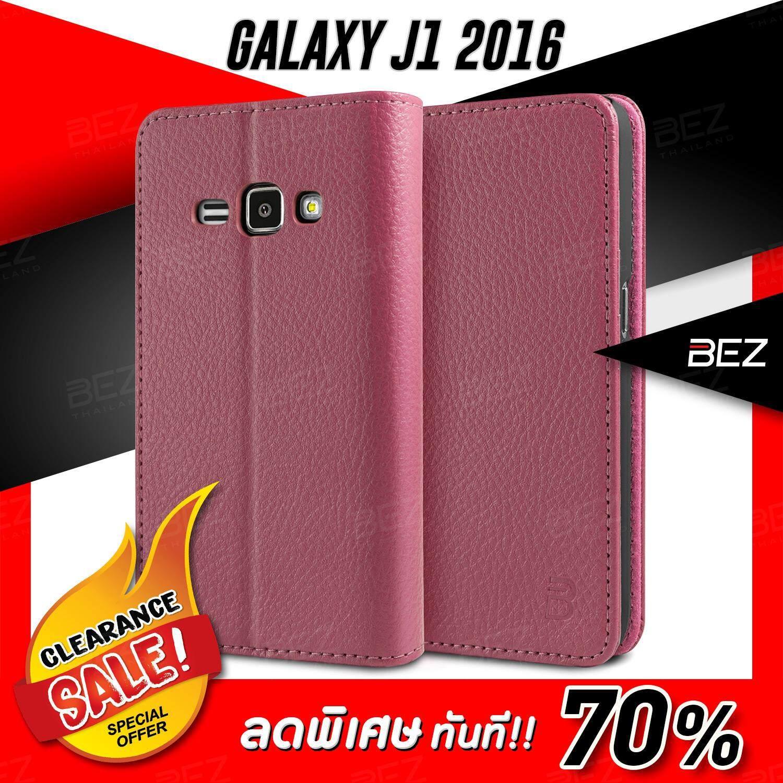 เช็คราคา เคสซัมซุง กาแล็คซี่ J1 2016 BEZ® เคสมือถือ แบบฝาพับ ฝาปิด ตั้งได้ มีช่องใส่บัตร มีช่องใส่ธนบัตร เคสหนัง ซองมือถือ ,Samsung Galaxy J1 2016 Flip Case Cover // PU1-GJ120 ออนไลน์