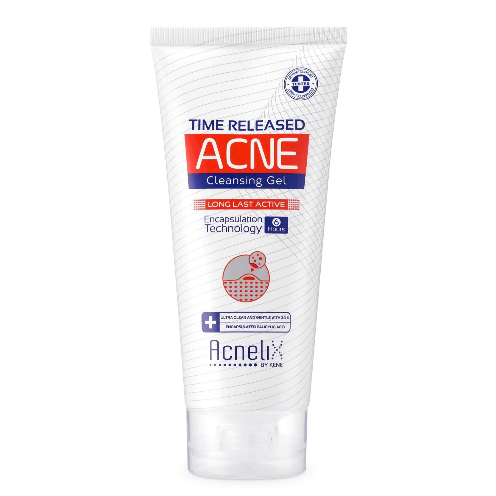 ราคา Acnelix Time Released Acne Cleansing Gel Kene Thailand