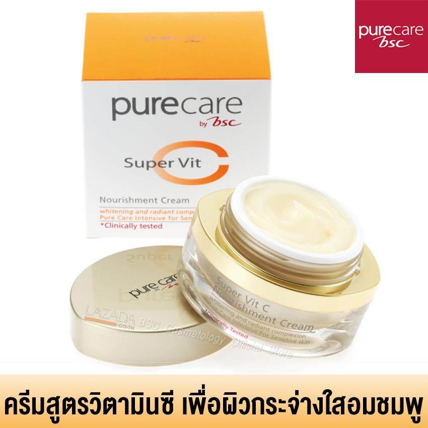 Pure Care Super Vit C Nourishment Cream  ครีมสูตรวิตามินซีช่วยให้ผิวกระจ่างใสอมชมพู ขนาด 35 กรัม.